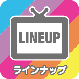 アメトーーク テレビ朝日
