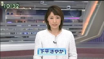 テレビ朝日 アナウンサーズ アナ...
