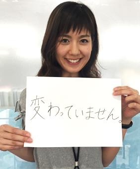 桝田沙也香の画像 p1_21