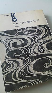 川松真一朗の画像 p1_25