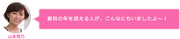 吉澤一彦の画像 p1_1