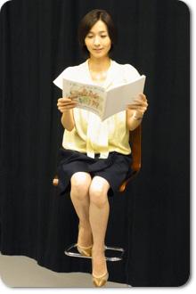 寺川俊平の画像 p1_38