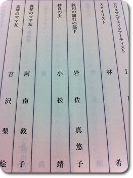 小松靖の画像 p1_25