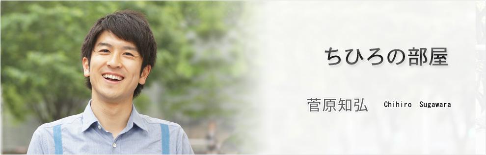菅原知弘の画像 p1_21