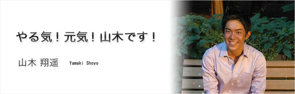 ★☆★ゲイが語る 男性アナウンサー Part70★☆★ [無断転載禁止]©2ch.netYouTube動画>12本 ->画像>678枚