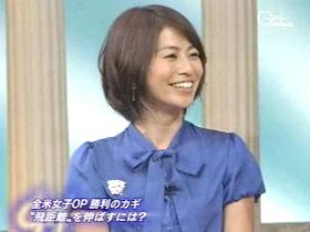 久保田直子の画像 p1_8