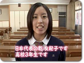 宮嶋泰子の画像 p1_22