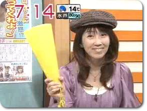 高橋真紀子の画像 p1_27