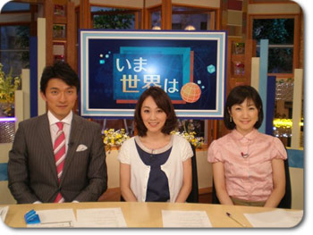 thesis women in tv Upon closer examination, however, this thesis proposes that theses  changing  representations of women in japanese tv dramas.