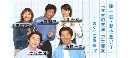吉澤一彦の画像 p1_10