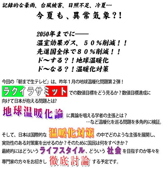渡辺宜嗣の画像 p1_32