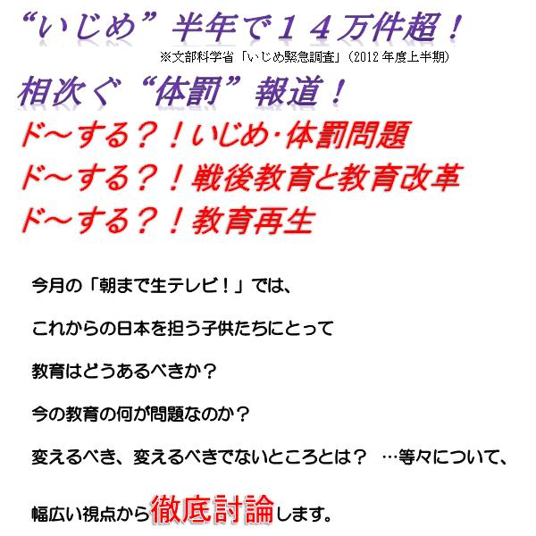 村上祐子 (テレビ朝日)の画像 p1_25
