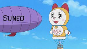 #137 迷你熱氣球(ミニ熱気球)