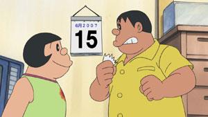 #176 恐怖的胖虎生日 再版(恐怖のジャイアン誕生日  リターンズ)