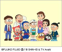 tv asahi Buyer's Catalogue