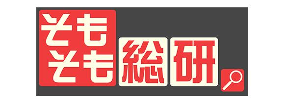松田朋子 モーニングショー