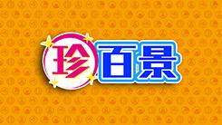 http://www.tv-asahi.co.jp/nanikore/TITLE_info.jpg