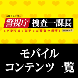 仮面ライダーゼロワン 変身音アラーム 仮面ライダーゼロワン テレビ朝日