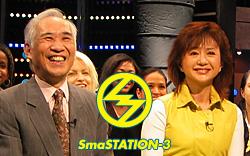SmaSTATION-3
