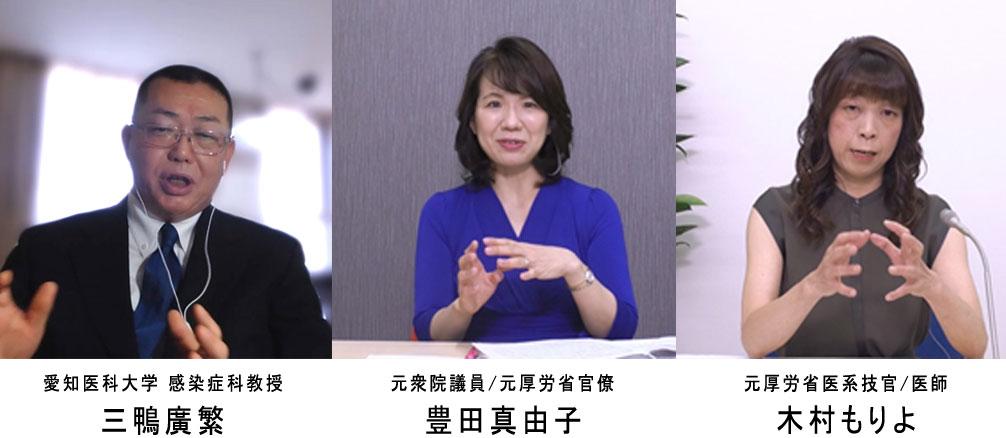 ビートたけしのTVタックル|テレビ朝日